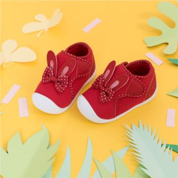 Baby step shoes
