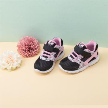 Children's walking shoes